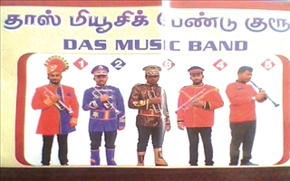 DAS Music Band