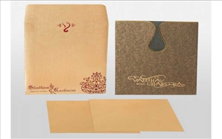 Wedding Cards Lavish9106S