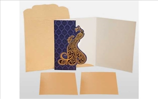 Wedding Cards Finesse9026